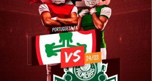 São Paulo e Palmeiras jogam pelo Paulista de Futebol Americano, em Cotia
