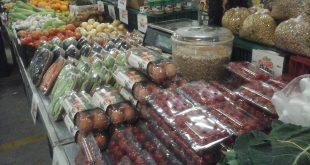 produtos expostos na feira do raposo shopping