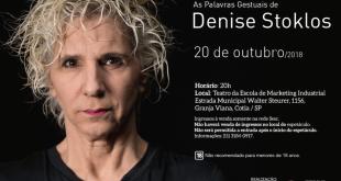 cartaz de divulgação da apresentação da peça 'as palavras gestuais' de denise stoklos na Granja Viana