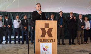 prefeito cláudio goés discursa na abertura do Sakura Matsuri – Festival das Cerejeiras Bunkyos