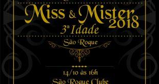 cartaz de divulgação do concurso miss e mister melhor idade de são roque 2018