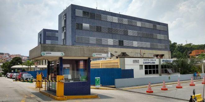 fachada do Hospital Geral de Carapicuíba