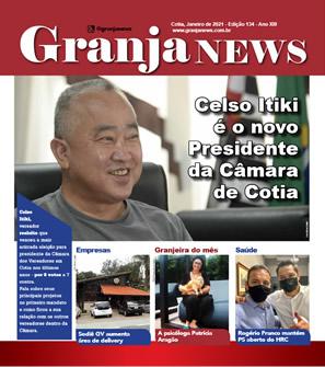 capa da edição 134 do jornal Granja News